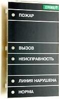 БИ32-И мед