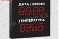 Импульс-206-D6x8xN2-T(v)