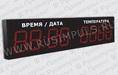 Импульс-221-D21x8xN2-T(h)