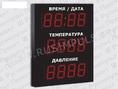 Импульс-209-D9x12xN3-TP(v)