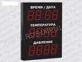 Импульс-211-D11x12xN3-TP(v)