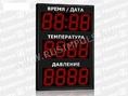 Импульс-215-D15x12xN3-TP(v)