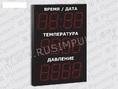 Импульс-221-D21x12xN3-TP(v)