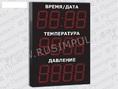 Импульс-224-D24x12xN3-TP(v)