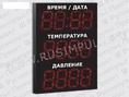 Импульс-227-D27x12xN3-TP