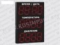 Импульс-231-D31x12xN3-TP(v)