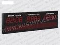 Импульс-209-D9x12xN3-S8x96-TP