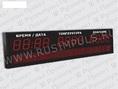 Импульс-211-D11x12xN3-S8x112-TP