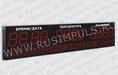 Импульс-224-D24x12xN3-S12x144-TP