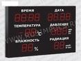 Импульс-206-D6x18xN6-TPWRd