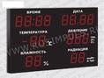 Импульс-209-D9x18xN6-TPWRd