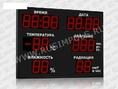 Импульс-210-D10x18xN6-TPWRd