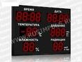 Импульс-213-D13x18xN6-TPWRd