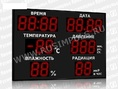 Импульс-215-D15x18xN6-TPWRd
