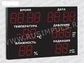 Импульс-221-D21x18xN6-TPWRd