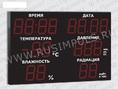 Импульс-224-D24x18xN6-TPWRd