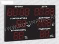 Импульс-227-D27x18xN6-TPWRd