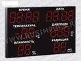Импульс-231-D31x18xN6-TPWRd