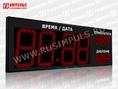 Импульс-250-D50x4-D15x8xN2-TP