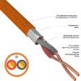 Кабель КПСЭнг(А)-FRHF 1x2x0,35мм² REXANT (01-4915-1) 200м