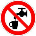 Знак P05 Запрещается использовать в качестве питьевой воды (Пластик 200х200х2 мм)