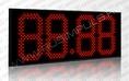 Импульс-640-N28