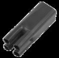 Термоусаживаемая перчатка на 4 жилы 82.0 / 45.0 мм черная REXANT (48-4082)