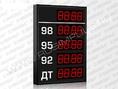 Импульс-606-4x1-DTx1