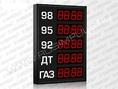 Импульс-606-5x1-DTx1