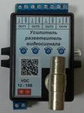 Домофон-СБ Усилитель-разветвитель видеосигнала