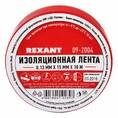 Изолента 15 мм х 10 м, красная (упак. 10 роликов) REXANT (09-2004)