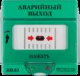 ИОПР НВ.03-3