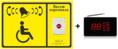 APE510.1 Кнопка вызова