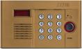 DP300-RDC16 (1036)
