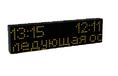 ITLINETM ТТ2 Салонное монохромное табло