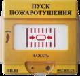 HB.01