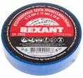 Изолента профессиональная 0.18 х 19 мм х 20 м, синяя (упак. 10 роликов) REXANT (09-2805)