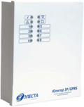 IP/GPRS/GSM
