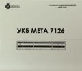 УТСО МЕТА 3511