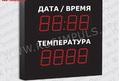 Время/дата + температура воздуха