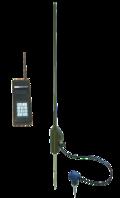 Система охранная мобильная