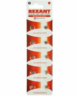 Батарейка LR50, AG0, LR521, G0, 379, SR521W REXANT (30-1041) кратно 10 шт