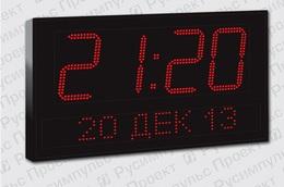 Импульс-421K-1TD-2DNxS8x64