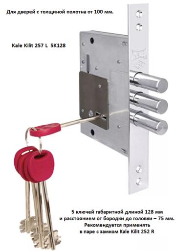 Kale Kilit 257 L 5K128 CR PB