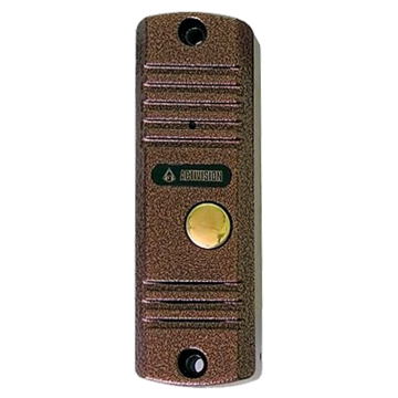 Activision AVC-305 (PAL) медь