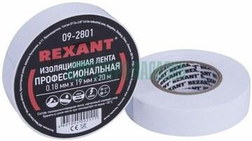 Rexant Изолента профессиональная 0.18 х 19 мм х 20 м, белая (упак. 10 роликов) REXANT (09-2801)