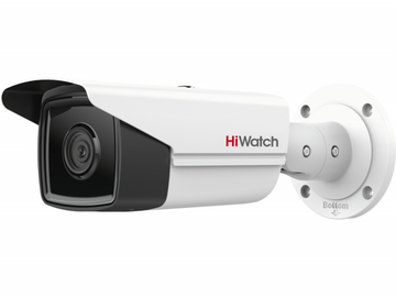 Hiwatch IPC-B542-G2/4I (4mm)