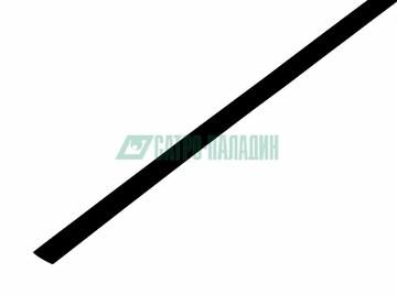Rexant 4.0 / 2.0 мм 1м термоусадка черная REXANT (20-4006)