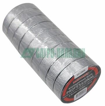Rexant Изолента профессиональная 0.18 х 19 мм х 20 м, серая (упак. 10 роликов) REXANT (09-2808)