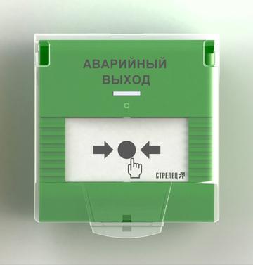 Аргус-Спектр УДП-ПРО исп.АВ